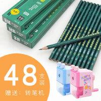 正品上海中华牌铅笔HB小学生儿童无毒幼儿园写字2B素描绘画考试专用涂卡2比铅笔奖品套装2H铅笔批发