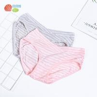 贝贝怡孕妇内裤低腰纯棉孕早期中期晚期孕妇2条装怀孕期内穿短裤