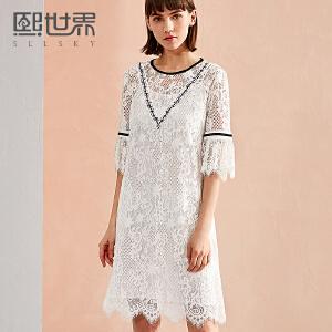 熙世界中长款五分袖喇叭袖套头两件套连衣裙女2018年新款112SL029