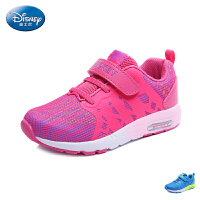 迪士尼童鞋2017年小童运动鞋儿童旅游鞋男女童跑步鞋运动学生鞋DS2188
