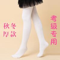 儿童舞蹈袜白色连裤袜棉宝宝打底裤袜大女童裙袜练功袜v