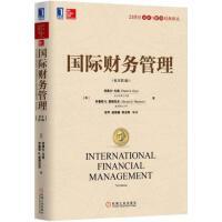 【正版二手书旧书9成新左右】财务管理(原书第7版)9787111515630