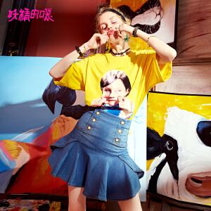【低至1折起】妖精的口袋ins超火的上衣新款圆领宽松趣味印花t恤女