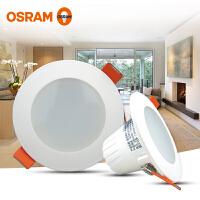 欧司朗(OSRAM)晶享LED筒灯 嵌入式一体化走廊过道灯 5.5W防雾灯客厅吊顶灯