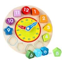 宝宝玩具1-3岁智力男女孩时钟认知字母形状配对1-2周岁婴儿童积木