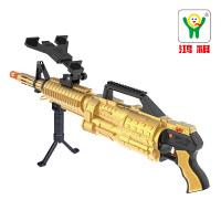 儿童玩具枪3D体感6--12岁男孩玩具抢生日礼物