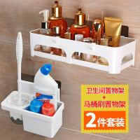 卫生间用品收纳架洗漱台浴室置物架厕所免打孔洗手间马桶刷架壁挂