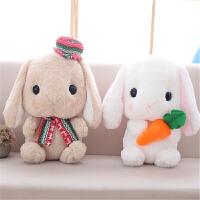 垂耳兔公仔抱枕小白兔毛绒玩具兔兔玩偶布娃娃女生日礼物