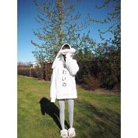 慈姑毛绒外套女秋冬中长款兔子耳朵加绒加厚卫衣学生宽松韩版开衫连帽 白色 均码(160/84A)