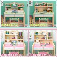 儿童实木学习桌家用小孩写字台桌椅套装简约女孩书桌小学生课桌椅