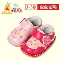迪士尼小熊维尼宝宝学步鞋2016年春秋羊皮柔软1-3岁女宝宝小皮鞋
