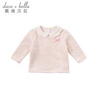 [2件3折价:56.1]戴维贝拉秋冬新款女童套头衫宝宝加绒T恤DBM8184