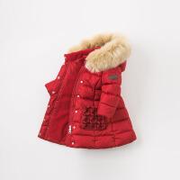 [3折价:198.9]长款戴维贝拉冬季新款女童宝宝90绒羽绒服DB8836