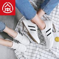 人本帆布鞋女 情侣休闲板鞋 时尚运动学生小白鞋男 韩版平底单鞋