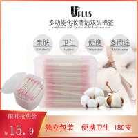 优家(UPLUS)粉色尖头螺旋头纸轴多功能化妆清洁棉签180支单支独立包装