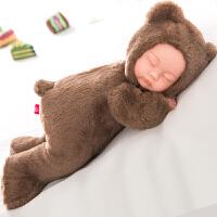 儿童仿真娃娃会说话的智能洋娃娃婴儿安抚陪睡眠布娃娃男女孩玩具 闭眼款257 (灰棕毛绒熊)