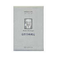 【正版新书直发】海德格尔文集:论哲学的规定Martin Heidegger商务印书馆9787100116541
