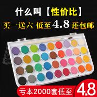 36色固体水彩颜料可水洗儿童初学者学生用手绘水粉画笔纸套装