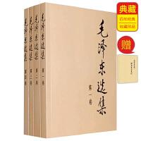 选集 (全套4册 普及本)
