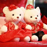 创意结婚礼物婚纱熊毛绒玩具婚庆新婚压床娃娃一对布玩偶情侣公仔