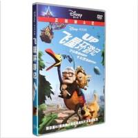 原装正版 飞屋环游记dvd D9 迪士尼经典高清儿童电影dvd动画光盘碟片