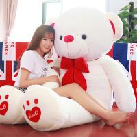 可爱大泰迪熊猫公仔抱抱熊布娃娃玩偶女孩毛绒玩具圣诞节生日礼物
