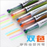 日本KOKUYO国誉双头甲壳虫荧光笔PM-L303 学生彩色一笔双色标记笔