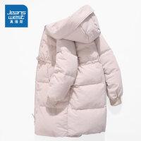 [3折到手价:499元再叠30券,仅限2.19-24]真维斯女装2019冬季新款连帽羽绒长身宽松型长袖外套