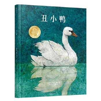 丑小鸭 如果孩子要看《丑小鸭》,那就是这本!国际安徒生奖插画奖得主罗伯特·英潘精美插画,《丑小鸭》诞生近200年,同题材绘本中压卷之作。原汁原味的故事,叶君健经典译本无删节。不可不读的童话经典。