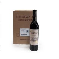 长城 148元/瓶 解百纳精选级干红葡萄酒 750ml