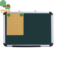 乌龟先森 黑板 幼儿童挂式45*60磁性双面绿白板粉笔写字板送黑板擦小磁钉粉笔夹家用教学画画涂鸦板学习用品创意文具