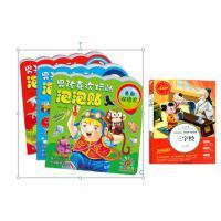 儿童汽车粘贴纸2-3-4-5-6岁男孩喜欢玩的泡泡贴【全3册】+三字经反复贴撕不烂3D立体贴纸 宝宝贴画书动手动脑贴贴