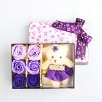 玫瑰仿真香皂花束礼盒创意生日礼物女生友情情人节送女友朋友浪漫 6朵+小熊 紫三彩