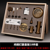 香道用具套装纯铜沉香檀香粉熏香炉打拓天然香篆家用入门工具用品