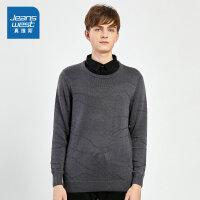 [满99减10元/满199减30元]真维斯男装 冬装新款 时尚修身假两件长袖毛衣