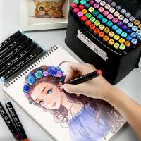 马克笔套装touch正品学生用双头80色初学者60色动漫小学生36色全套美术生专用油性酒精绘画水彩笔手绘1000色