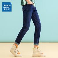 [限时抢价格:71.9元,限5月12日-5月30日]真维斯男装 夏装新款 6.8安弹力十字纹牛仔裤