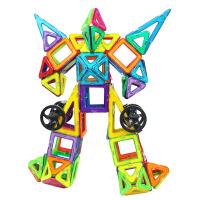 橙爱 磁力片积木 立体提拉智力建构片磁性磁铁拼装儿童早教益智玩具
