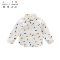 [2件3折价:74.1再领120��]戴维贝拉春季新款宝宝恐龙印花纯棉长袖衬衫DB6959