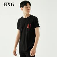 GXG男装 春季男士黑色文字印花休闲百搭男士短袖T恤GA144005C