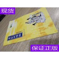 [二手旧书9成新]北京康祝拔罐器使用说明书 /北京康达五洲医疗器?