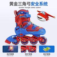 超级飞侠溜冰鞋儿童套装男女童初学者中大童滑冰轮滑鞋直排轮可调