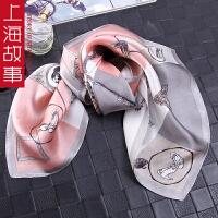 上海故事真丝围巾丝巾女款夏季100%桑蚕丝小方巾百搭韩版印花丝巾