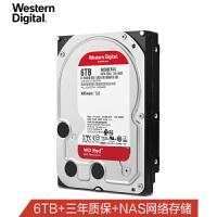 WD/西部数据 红盘 6TB SATA3 64M 3.5英寸台式机硬盘 NAS企业硬盘 WD60EFRX