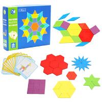 七巧板智力拼图早教学生男孩女孩木质拼板儿童玩具3-6-7-8岁