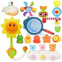 儿童婴儿戏水软胶男女孩网捞玩水捏捏叫套装宝宝洗澡玩具漂浮捞鱼