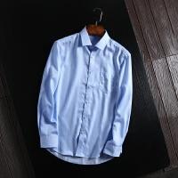 柜子剪标出品 免烫抗皱长袖衬衫男士条纹商务休闲工装职业装衬衣