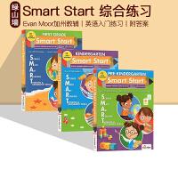 【买一赠一】【pre-1】Smart Start 技能铅笔刀综合版 学前幼儿园一年级3册 Evan Moor 聪慧启蒙系列教材练习册 英文原版 Skill Sharpeners 绿山墙