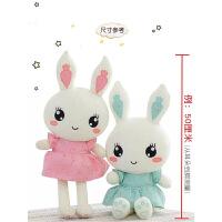 兔子毛绒玩具小白兔公仔抱枕大布娃娃玩偶布偶女孩生日礼物
