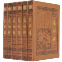 菜根谭 (皮面 珍藏版) 全书集/文白对照皮面精装图解16开全套6册大众文艺 定价1260